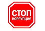 image_STOP